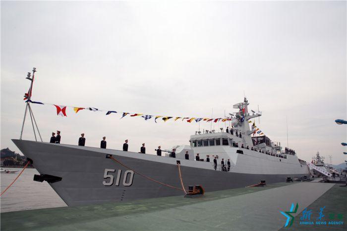 中国海军宁德舰正式加入战斗序列(组图) - 春华秋实 - 春华秋实 开心快乐每一天