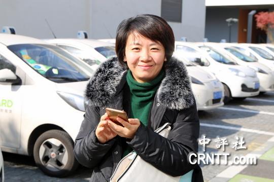 中评镜头:上海新能源车分时租赁 真牛