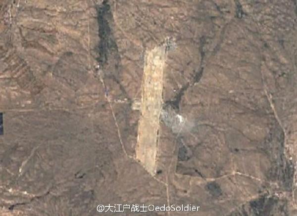 中国二度部署超大规模天波雷达 覆盖日本【组图】 - 春华秋实 - 春华秋实 开心快乐每一天