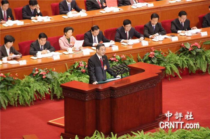 中国v高中高中:周强人大议作最高法工作报告新闻直面挫折议论文图片
