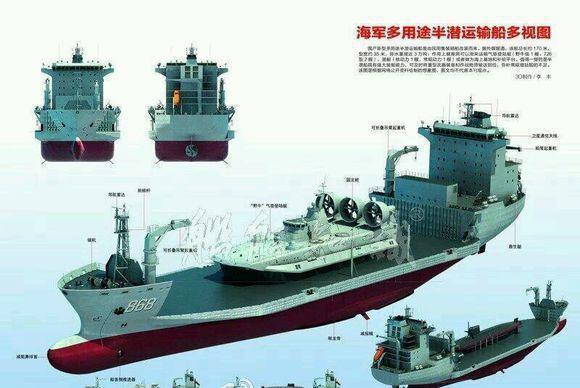 中国首艘军民两用半潜船建成投入使用【图】 - 春华秋实 - 春华秋实 开心快乐每一天