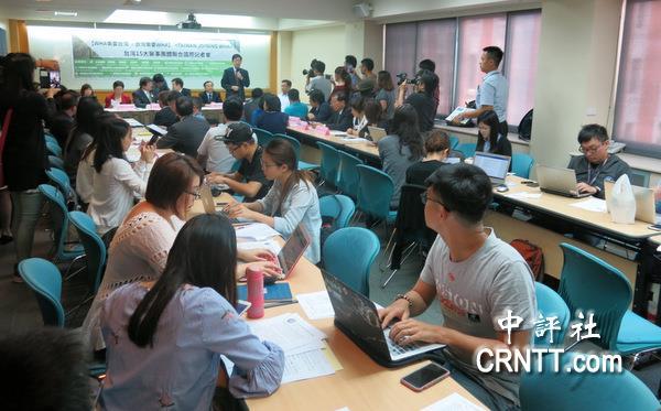 绿动员15医事团体发声 吁WHA莫摒弃台湾
