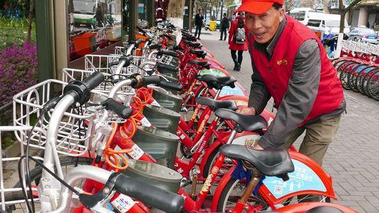 红遍全世界 杭州小红车再获国际艾希顿奖