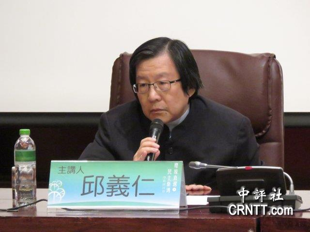 邱义仁佩服1996年大选时,陈水扁的选举敏锐度.(中评社  张嘉文摄)