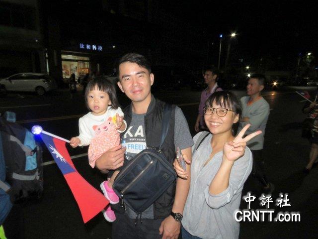 郭台铭:若初选胜出 支持韩国瑜的选民9成会支持我