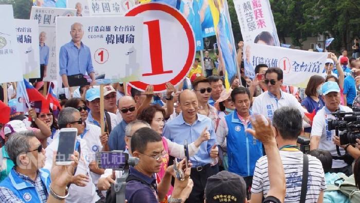马超:台湾中期选举透视三大矛盾