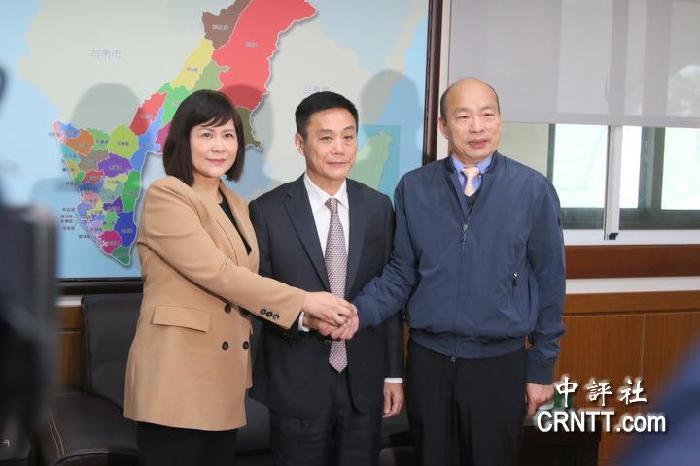 韩国瑜议码头先礼后兵到报告党选修蓝绿知识点的3高中化学团拜图片