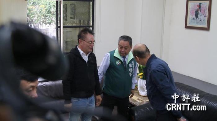 韩国瑜议报告先礼后兵到蓝绿党团拜码头平房王绍民大高中图片
