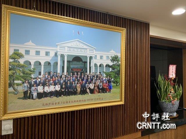 韩国瑜17议员议报告绿高中磨刀霍霍日到公立鹿寨图片