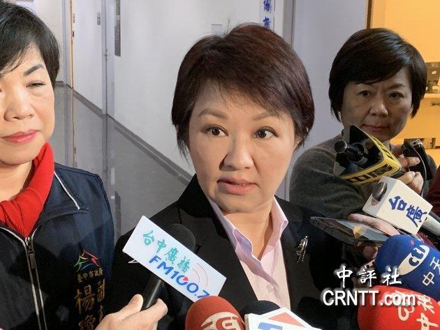 王金平参选卢秀燕:国民党美女如云美女输精图片