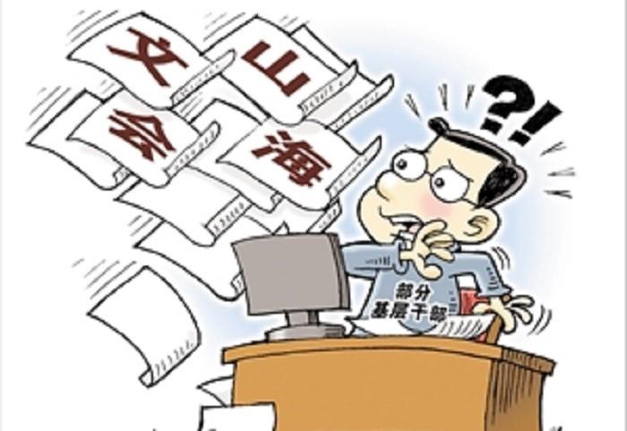杭州:健全六项机制 整饬