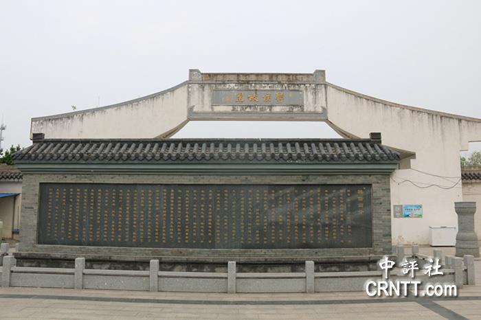 中评镜头:走进韩信故里 品一代名将浮沉-新闻调查