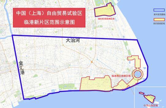 上海自贸区临港新片区范围示意图首次公布