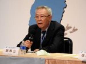 赵春山:就算国民党再执政 不统也回不去了