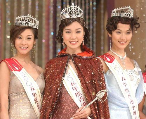 """摘得本年度""""香港小姐""""桂冠,陆诗韵,林莉分别获得亚军和季军.图片"""