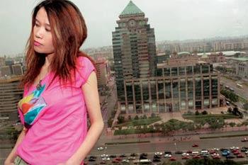 木子美网上公开性爱录音 网民陷入疯狂