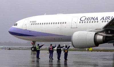 个航班从台北飞往上海