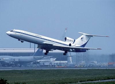 北京到古巴飞机几小时