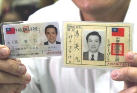 代加qq群公司_真身份证二代购买qq群_加入qq群验证身份证号