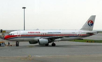 纽约——上海直飞新航线即将在12月8日开通