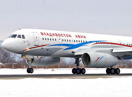 货运飞机;另外,中国航空器材进出口公司还与俄罗斯
