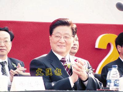 工博会上海揭幕 黄菊携夫人出席