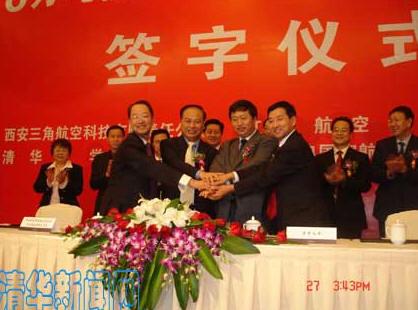 该项目中国拥有自主知识产权,将落户西安阎良国家航空产业基地.