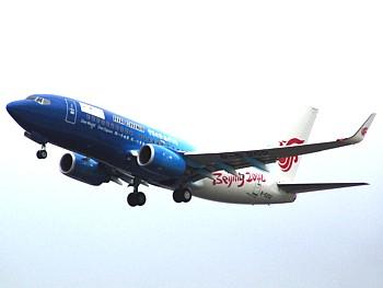 飞机 350_263
