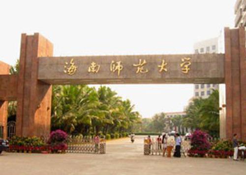 海南师范大学女生宿舍被偷拍.