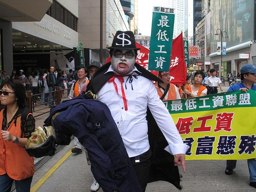 香港市民生活照