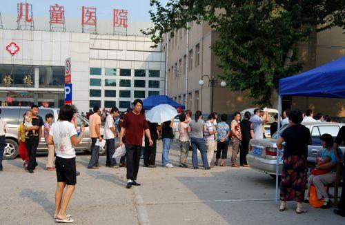 2018年7月在河北省儿童医院住院,缴费时登记的自费,后来去当地登记了图片