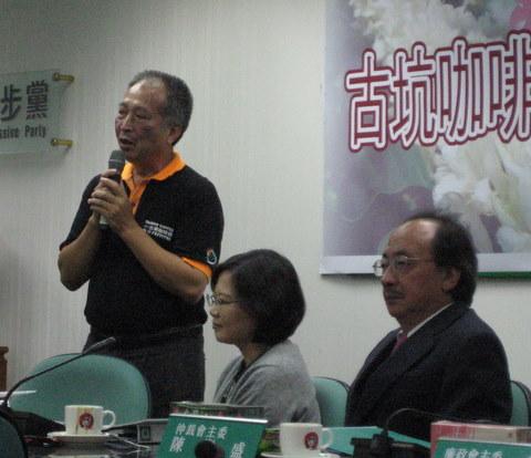 江阴v新闻新闻:推销古坑咖啡苏治芬不陪扁造势样本设计中国图片