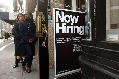 就业失业登记证_2008中国失业人口