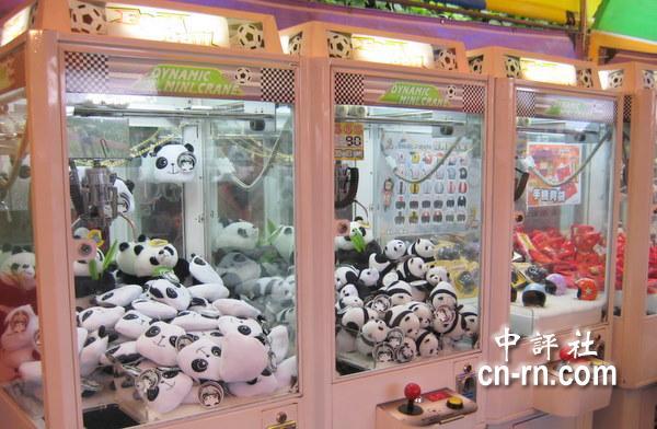 """""""抓娃娃机""""靠可爱的熊猫玩偶招徕顾客"""