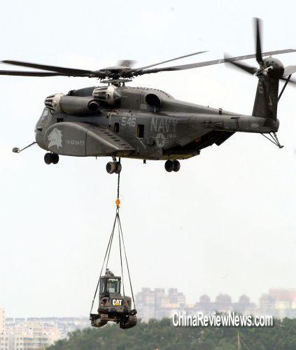 飞机 直升机 423_500