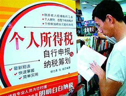 香港税务制度