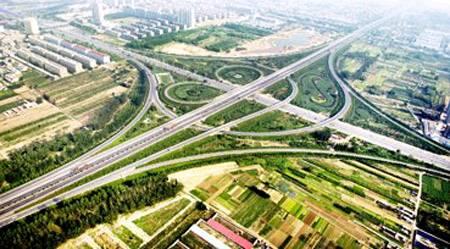 京港澳高速公路_京港澳高速公路\