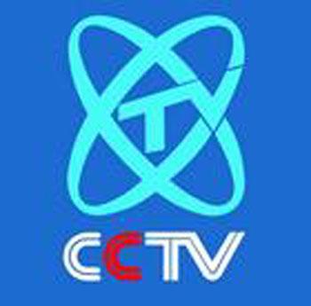 cctv新台标完全版图片