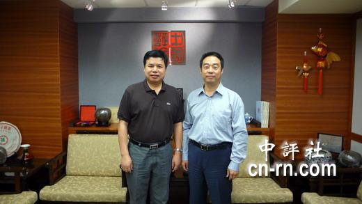 泰康人寿保险股份有限江苏分大丰支 地址|档案