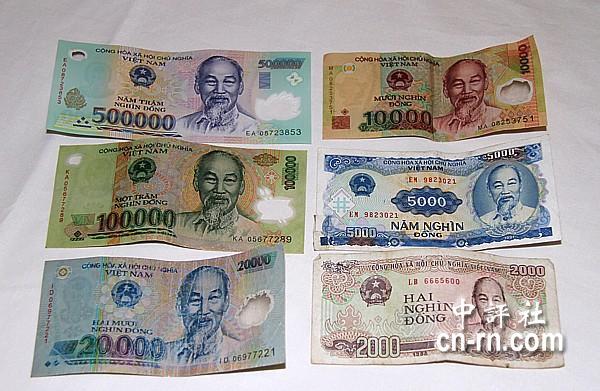 500元換成169萬越南盾,你在越南能做什么?有點超乎想象!