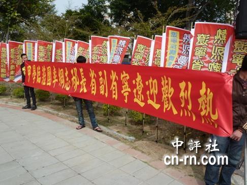 献花舞狮挂红布条 台南学甲欢迎辽宁团