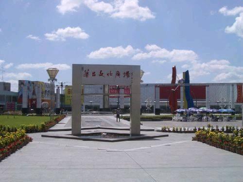 图为吉林省榆树市的政府广场(资料图)