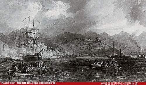 在福洲船坞前,由法国水军提督(孤拔)率领的法国炮艇轰炸中国船队(巴黎