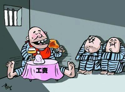 """沂南""""带薪坐牢""""事件暴露出官场的严重问题,包括司法权在整个权力结构"""