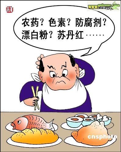 联合早报:不容忽视的中国食品安全问题