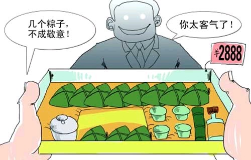 天价粽子缠绕着潜规则