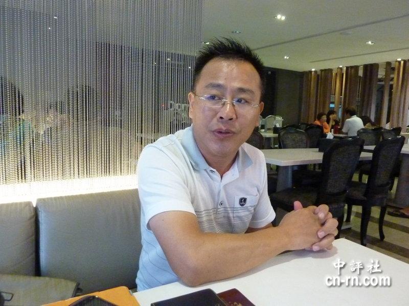 为爱到台湾 大连教师王成滨越挫越勇