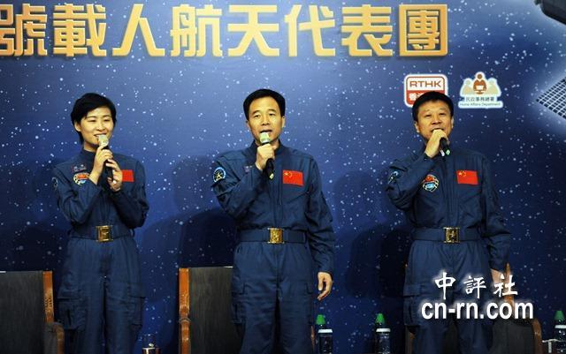 三位航天员合唱《东方之珠》.