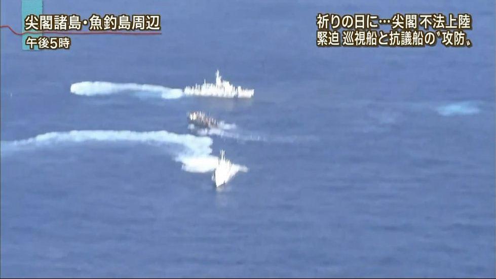评论新闻 香港保钓船7名成员登上钓鱼岛 组图图片