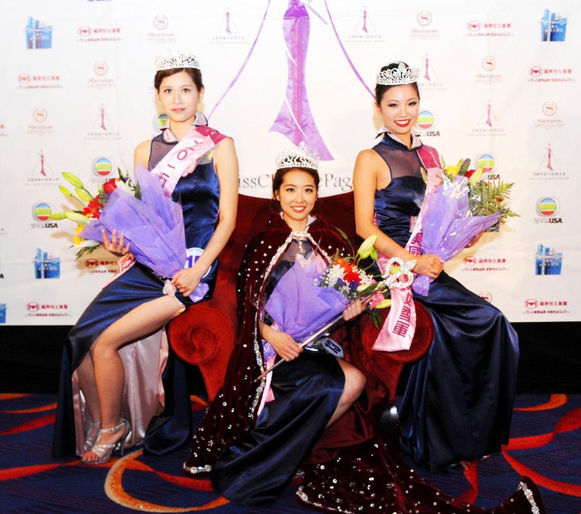 2015美國華裔小姐三甲出爐 - 亮麗 - 亮麗的博客